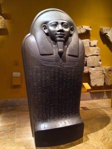 egyptian hall at met