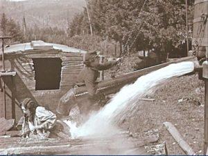 general-water-stop